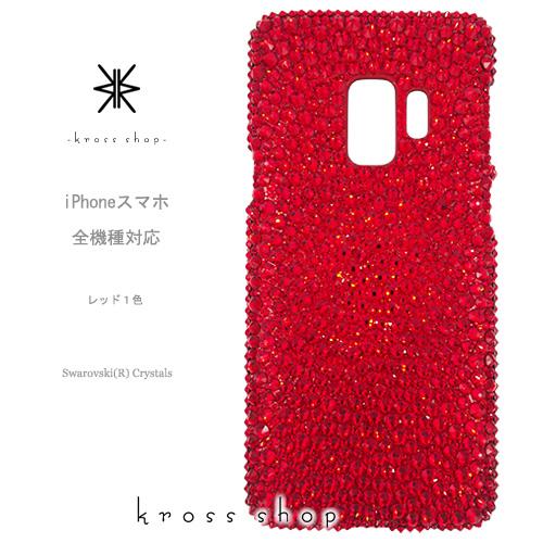 【全機種対応】iPhoneXS Max iPhoneXR iPhone8 iPhone7 PLUS Galaxy S9 + XPERIA XZ3 XZ2 iPhone XS ケース iPhone XR ケース スマホケース スワロフスキー デコ キラキラ デコケース デコカバー デコ電 かわいい -レッド-