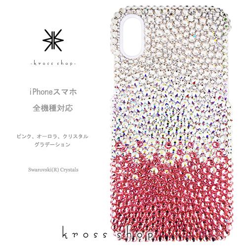【全機種対応】iPhoneXS Max iPhoneXR iPhone8 iPhone7 PLUS Galaxy S9 + XPERIA XZ3 XZ2 iPhone XS ケース iPhone XR ケース スマホケース スワロフスキー デコ キラキラ デコケース デコカバー デコ電 かわいい -ピンク グラデーション-
