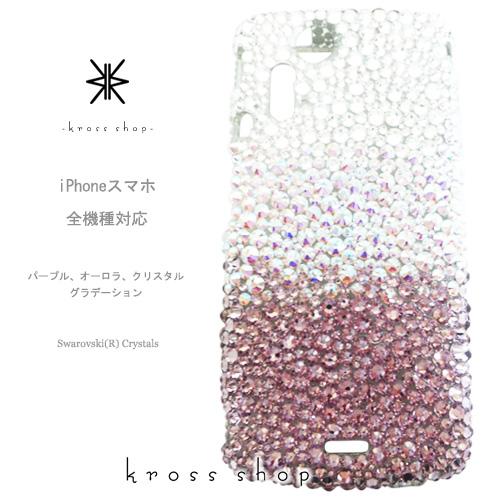 【全機種対応】iPhone11 Pro Max iPhoneXS Max iPhoneXR iPhone8 PLUS Galaxy S20 S10 + XPERIA 1 10 II 5 iPhone11ケース スマホケース スワロフスキー デコ キラキラ デコケース デコカバー デコ電 かわいい -パープル グラデーション-