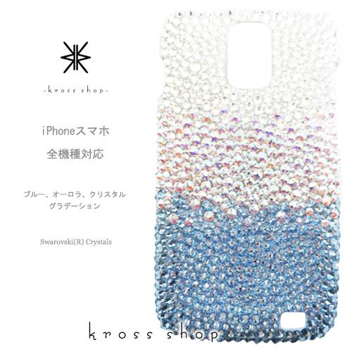 Galaxy Note10+ SC-01M SCV45 ギャラクシーノート10プラス ケース スワロフスキー カバー デコ 送料無料 デコケース デコカバー デコ電 キラキラ 無料ラッピング ギフト かわいい ブルー グラデーション