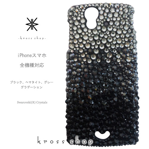 【全機種対応】iPhoneXS Max iPhoneXR iPhone8 iPhone7 PLUS Galaxy S9 + XPERIA XZ3 XZ2 iPhone XS ケース iPhone XR ケース スマホケース スワロフスキー デコ キラキラ デコケース デコカバー デコ電 かわいい -ブラック グラデーション-