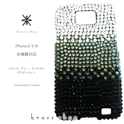【全機種対応】iPhone11 Pro Max iPhoneXS Max iPhoneXR iPhone8 PLUS Galaxy S10 + S9 XPERIA 5 1 Ace iPhone11ケース スマホケース スワロフスキー デコ キラキラ デコケース デコカバー デコ電 かわいい -ブラック&クリスタル グラデーション-