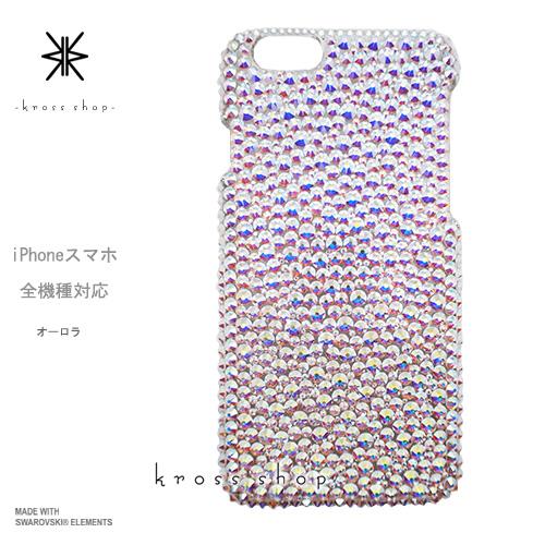iPhone XS Max iPhone XR iPhone X iPhone8 iPhone7ケース iPhoneケース PLUS iPhone6S PLUS SE ケース カバー スマホケース スワロフスキー デコ デコケース デコカバー ブランド キラキラ かわいい -オーロラ-