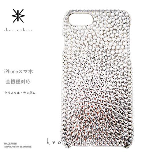 【全機種対応】iPhoneXS Max iPhoneXR iPhone8 iPhone7 PLUS se Galaxy S9 S8 S7 + XPERIA XZ2 iPhoneXSケース iPhoneXRケース スマホケース スワロフスキー デコ キラキラ デコケース デコカバー デコ電 かわいい -クリスタル-