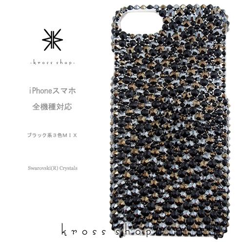 【全機種対応】iPhoneXS Max iPhoneXR iPhone8 iPhone7 PLUS Galaxy S9 + XPERIA XZ3 XZ2 iPhone XS ケース iPhone XR ケース スマホケース スワロフスキー デコ キラキラ デコケース デコカバー デコ電 かわいい - ジェットブラック系3色ランダム -
