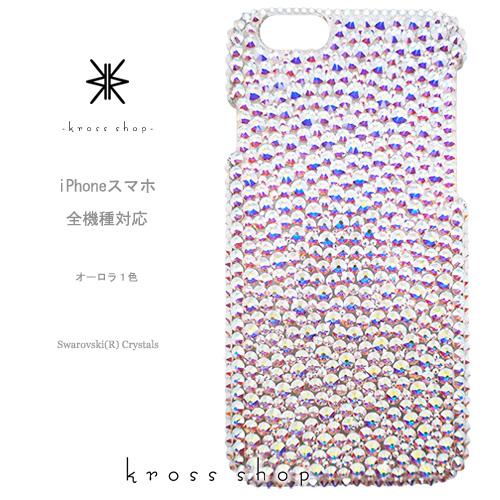 【全機種対応】iPhoneXS Max iPhoneXR iPhone8 iPhone7 PLUS se Galaxy S9 S8 + XPERIA XZ3 XZ2 iPhoneXSケース iPhoneXRケース スマホケース スワロフスキー デコ キラキラ デコケース デコカバー デコ電 かわいい -オーロラ-