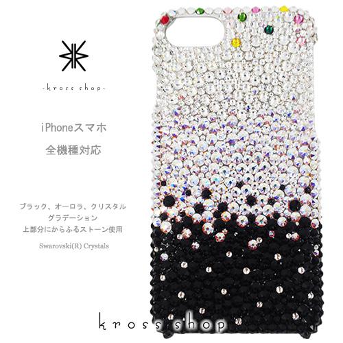 【全機種対応】iPhone11 Pro Max iPhoneXS Max iPhoneXR iPhone8 PLUS Galaxy S10 + S9 XPERIA 5 1 Ace iPhone11ケース スマホケース スワロフスキー デコ キラキラ デコケース デコカバー デコ電 かわいい -ブラック グラデーション-