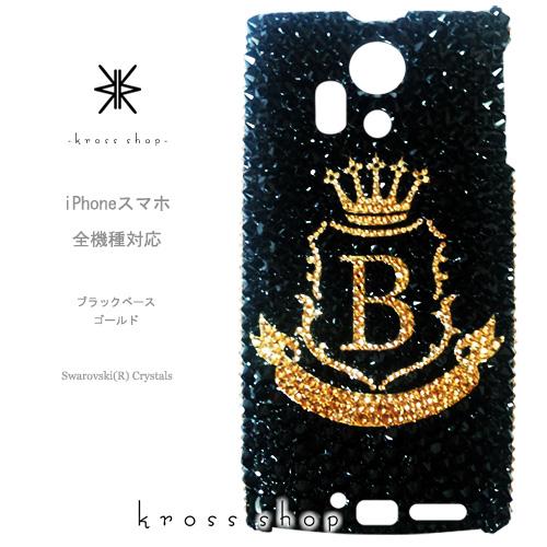 【全機種対応】iPhoneXS Max iPhoneXR iPhone8 iPhone7 PLUS Galaxy S9 + XPERIA XZ3 XZ2 iPhone XS ケース iPhone XR ケース スマホケース スワロフスキー デコ キラキラ デコケース デコカバー デコ電 かわいい -イニシャルフレーム(ブラックベース、ゴールド)-