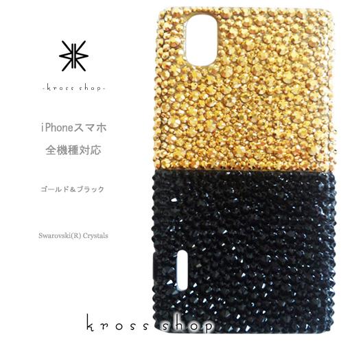 【全機種対応】iPhone11 Pro Max iPhoneXS Max iPhoneXR iPhone8 PLUS Galaxy S20 S10 + XPERIA 1 10 II 5 iPhone11ケース スマホケース スワロフスキー デコ キラキラ デコケース デコカバー デコ電 かわいい -24金GOLD(ツートーン デザイン)-