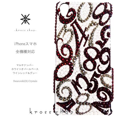 【全機種対応】iPhoneXS Max iPhoneXR iPhone8 iPhone7 PLUS Galaxy S9 + XPERIA XZ3 XZ2 iPhone XS ケース iPhone XR ケース スマホケース スワロフスキー デコ キラキラ デコケース デコカバー デコ電 かわいい 数字 -マルチナンバー(ワインレッド)-