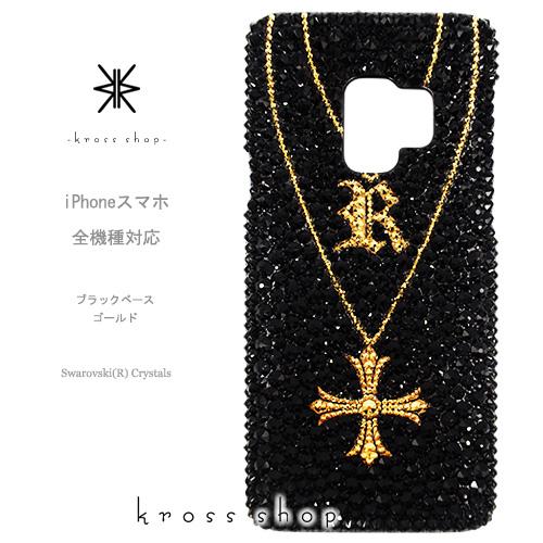 【全機種対応】iPhoneX iPhone8 iPhone7 iPhone7 iPhone6s PLUS アイフォン7 プラス Xperia XZ1 XZs XZ compact GALAXY S8 + メンズ スワロフスキー デコ メンズデコ スマホ 男 デコケース デコカバー -ネックレスモチーフ(24Kクロス&イニシャル ブラック)-