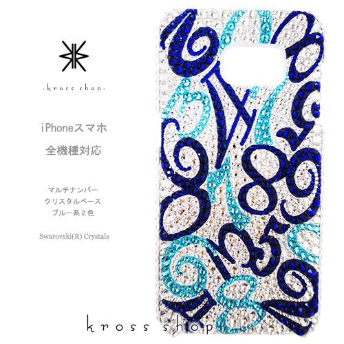【全機種対応】iPhoneXS Max iPhoneXR iPhone8 iPhone7 PLUS Galaxy S9 + XPERIA XZ3 XZ2 iPhone XS ケース iPhone XR ケース スマホケース スワロフスキー デコ キラキラ デコケース デコカバー デコ電 かわいい 数字 -マルチナンバー(ブルー系2色)-