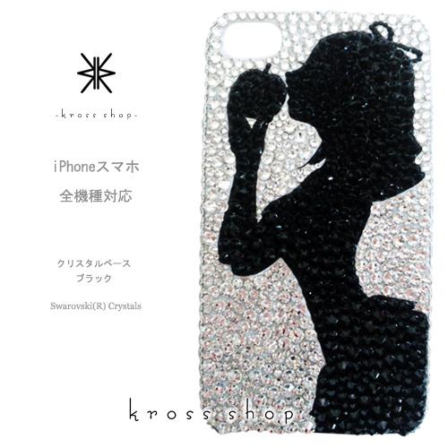 【全機種対応】iPhoneXS Max iPhoneXR iPhone8 iPhone7 PLUS Galaxy S9 + XPERIA XZ3 XZ2 iPhone XS ケース iPhone XR ケース スマホケース スワロフスキー デコ キラキラ デコケース デコカバー デコ電 かわいい -プリンセス 白雪姫 シルエット(クリスタルベース)-