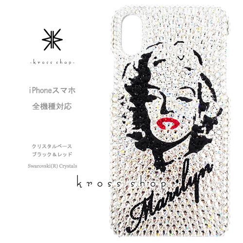 【全機種対応】iPhoneXS Max iPhoneXR iPhone8 iPhone7 PLUS Galaxy S9 + XPERIA XZ3 XZ2 iPhone XS ケース iPhone XR ケース スマホケース スワロフスキー デコ キラキラ デコケース デコカバー デコ電 かわいい マリリンモンロー 名入れ 名前入れ