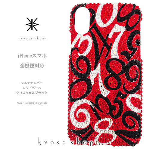 【全機種対応】iPhoneXS Max iPhoneXR iPhone8 iPhone7 PLUS Galaxy S9 + XPERIA XZ3 XZ2 iPhone XS ケース iPhone XR ケース スマホケース スワロフスキー デコ キラキラ デコケース デコカバー デコ電 かわいい 数字 -マルチナンバー(レッドベース)-