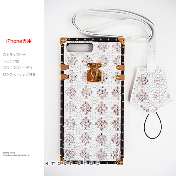 iPhoneXR iPhoneXS MAX iPhoneX iPhone8 iPhone7 PLUS iPhone6s ケース カバー アイトランク風 宝石箱 トランク型 ジュエルボックス キラキラ スワロフスキー デコ iPhoneXケース iPhone8ケース iPhone7ケース ブロック ネックストラップ付き