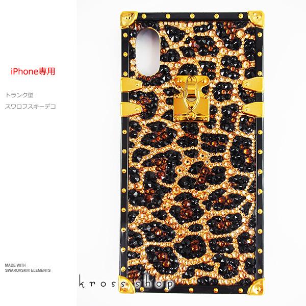 iPhoneX iPhone8 iPhone7 PLUS iPhone6s ケース カバー アイトランク風 宝石箱 トランク型 ジュエルボックス キラキラ スワロフスキー デコ iPhoneXケース iPhone8ケース iPhone7ケース 豹柄 ヒョウ柄 レオパード