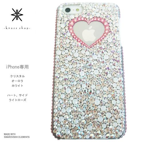 iPhoneX iPhone8 PLUS iPhone7ケース iPhone7 PLUS iPhone6s PLUS iPhoneSE iPhoneXケース iPhone8ケース スワロフスキー デコ ケース カバー キラキラ デコ電 ブランド かわいい -ホワイト系ランダム(ハート、サイド、ピンク)-