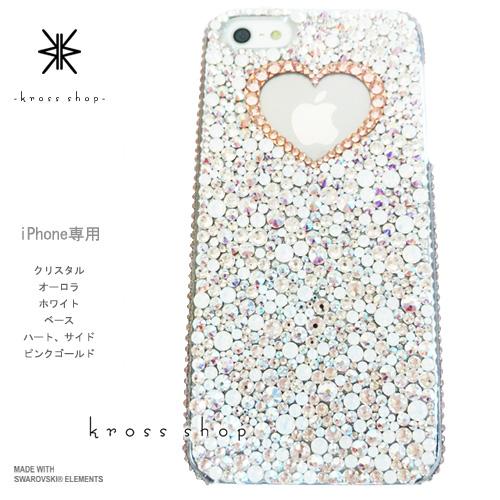 iPhoneX iPhone8 PLUS iPhone7ケース iPhone7 PLUS iPhone6s PLUS iPhoneSE iPhoneXケース iPhone8ケース スワロフスキー デコ ケース カバー キラキラ デコ電 ブランド かわいい -ホワイト系ランダム(ハート、サイド、ピンクゴールド)-