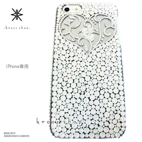 iPhoneX iPhone8 PLUS iPhone7ケース iPhone7 PLUS iPhone6s PLUS iPhoneSE iPhoneXケース iPhone8ケース スワロフスキー デコ ケース カバー キラキラ デコ電 ブランド かわいい -アンティークハート(ハート&サイド、クリスタル)-