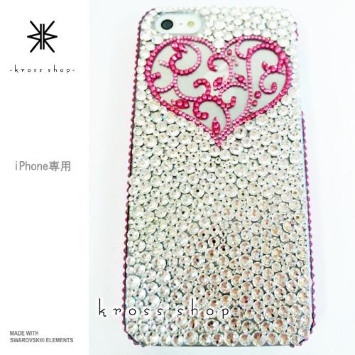 iPhoneX iPhone8 PLUS iPhone7ケース iPhone7 PLUS iPhone6s PLUS iPhoneSE iPhoneXケース iPhone8ケース スワロフスキー デコ ケース カバー キラキラ デコ電 大人 かわいい ブランド -アンティークハート(ハート&サイド、ピンク)-