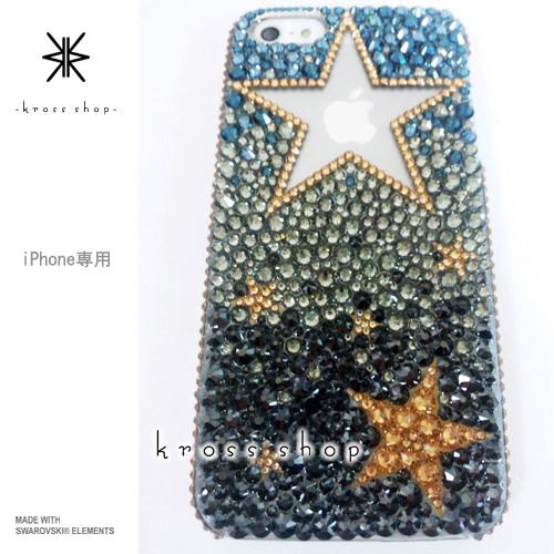 iPhoneX iPhone8 PLUS iPhone7ケース iPhone7 PLUS iPhone6s PLUS iPhoneSE iPhoneXケース iPhone8ケース スワロフスキー デコ ケース カバー キラキラ デコ電 ブランド 大人 かわいい -ゴールド星柄(ネイビー系グラデーション)-