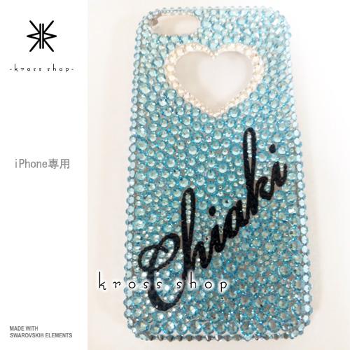 iPhoneX iPhone8 PLUS iPhone7ケース iPhone7 PLUS iPhone6s PLUS iPhoneSE iPhoneXケース iPhone8ケース スワロフスキー デコ ケース カバー キラキラ デコ電 名入れ 名前入り ブランド かわいい -ブルーベースのネーム入れ(ハート、クリスタル)-