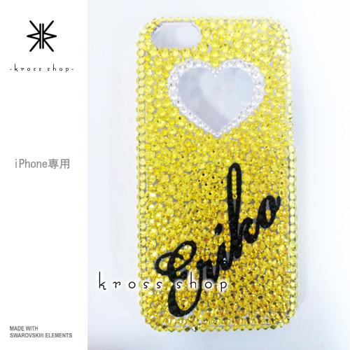 iPhoneX iPhone8 PLUS iPhone7ケース iPhone7 PLUS iPhone6s PLUS iPhoneSE iPhoneXケース iPhone8ケース スワロフスキー デコ ケース カバー キラキラ デコ電 名入れ 名前入り ブランド 大人 かわいい -イエローベースのネーム入れ(ハート、クリスタル)-