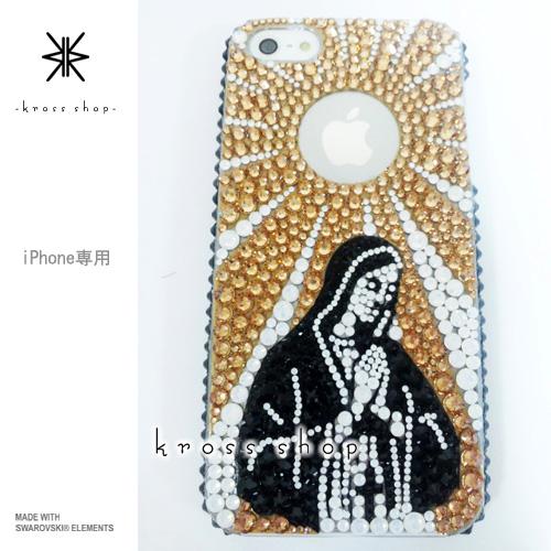 iPhoneX iPhone8 PLUS iPhone7ケース iPhone7 PLUS iPhone6s PLUS iPhoneSE iPhoneXケース iPhone8ケース スワロフスキー デコ ケース カバー キラキラ デコ電 ブランド 大人 かっこいい -マリア-