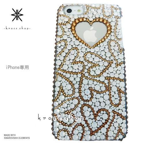 iPhoneX iPhone8 PLUS iPhone7ケース iPhone7 PLUS iPhone6s PLUS iPhoneSE iPhoneXケース iPhone8ケース スワロフスキー デコ ケース カバー キラキラ デコ電 ブランド かわいい -GOLDハートランダム(ホワイトベース)-