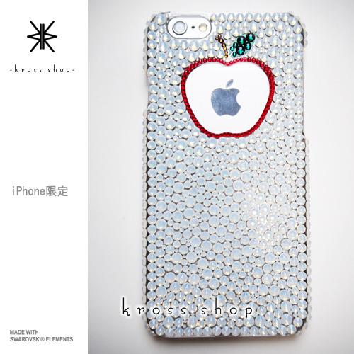 iPhoneX iPhone8 PLUS iPhone7ケース iPhone7 PLUS iPhone6s PLUS iPhoneSE iPhoneXケース iPhone8ケース スワロフスキー デコ ケース カバー キラキラ デコ電 ブランド 高級 スワロ りんごが見える -アップル in アップル(ホワイトベース)-