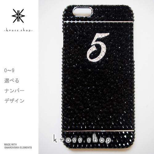 iPhone8 PLUS iPhone8ケース iPhone7ケース iPhone7 PLUS iPhone6s PLUS iPhoneSE、で制作可能。アルミケース iPhoneXケース iPhone8ケース スワロフスキー デコ ケース カバー キラキラ デコ電 ブランド 高級 スワロ 数字 ナンバー -選べるビザン数字-