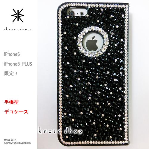 【片面】iPhoneX iPhone8 PLUS iPhone7ケース iPhone7 PLUS iPhone6s PLUS iPhoneSE 手帳型 フリップ スワロフスキー ケース カバー デコ スワロ ブランド デコケース デコカバー キラキラ 高級 デコ電 -ドット(ブラックベース、クリスタル)-