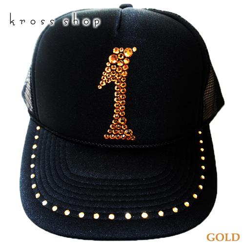 スワロフスキー キャップ スワロ 帽子 数字 ナンバー デコ デコキャップ ラインストーン -ブラック&ゴールド-