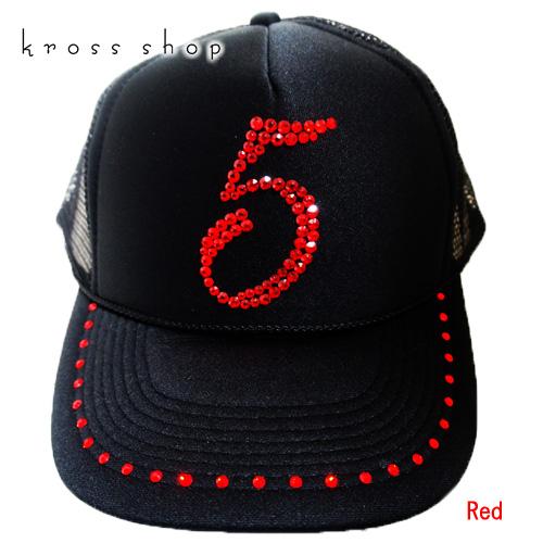 スワロフスキー キャップ スワロ 帽子 数字 ナンバー デコ デコキャップ ラインストーン -ブラック&レッド-