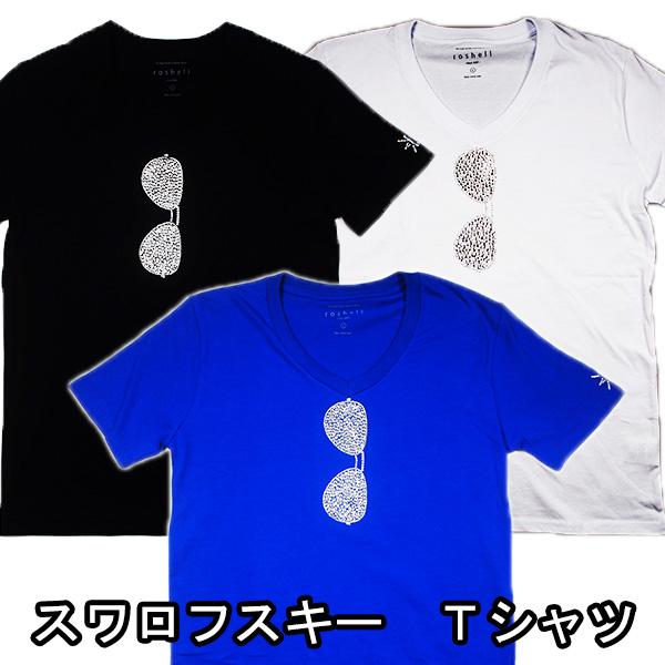 【全6カラー】Tシャツ 半袖 メンズ Men's ティーシャツ サングラス Vネック 即日発送 スワロフスキー キラキラ ラインストーン スタイリッシュ キレイめ Vネック おしゃれ プレゼント ラッピング