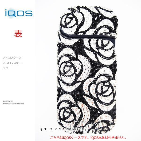 全面 アイコスケース アイコス iQOS 2.4 PLUS ケース カバー カスタム デコ スワロフスキー キラキラ 電子タバコ デコケース デコカバー 薔薇柄 カメリア柄