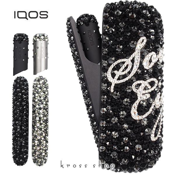 【新型IQOS本体キット込み】アイコス3 IQOS3 本体 キット アイコス IQOS ベルベットグレー ブラック 電子タバコ キャップ ドアカバー ピューター デコ アイコスキャップ IQOSキャップ スワロフスキー キラキラ イニシャル入れ 名入れ 名前入り ネーム デコレーション