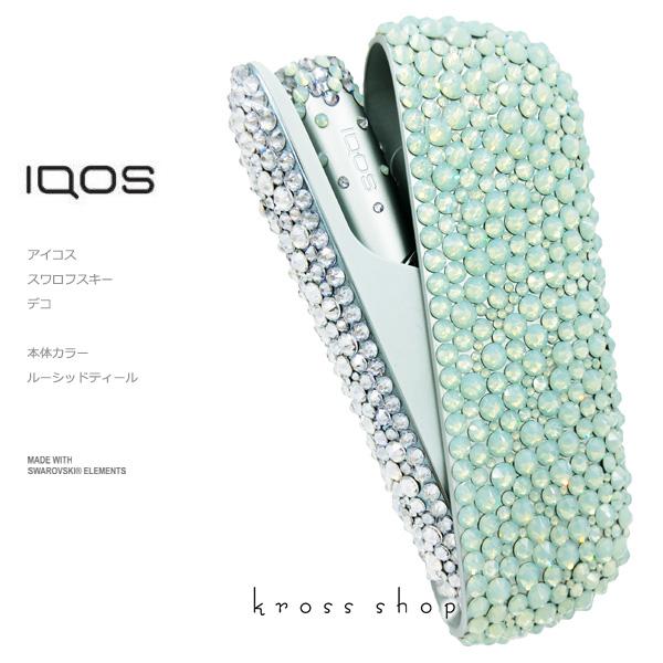 【新型IQOS本体キット込み】アイコス3 デュオ IQOS3 DUO 本体 キット アイコス IQOS 電子タバコ キャップ ドアカバー デコ アイコスキャップ IQOSキャップ ターコイズ系 ルーシッドティール スワロフスキー キラキラ イニシャル入れ 名入れ 名前入り ネーム