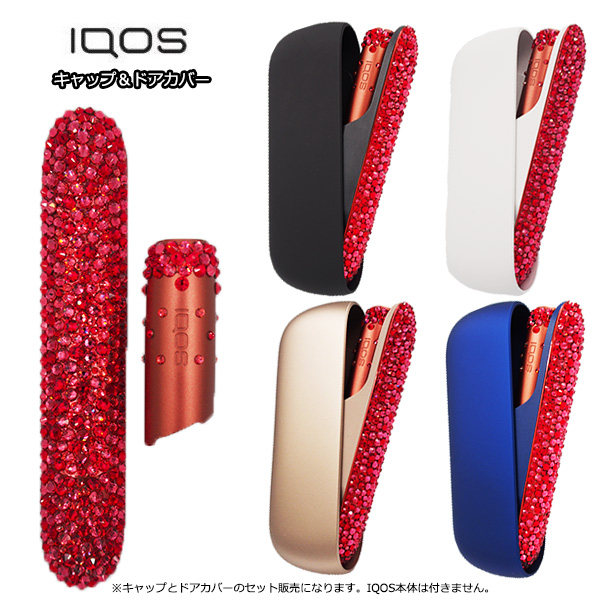 【2点セット】アイコス3 デュオ IQOS3 DUO ドアカバーとキャップのセット販売 カッパー 純正 正規品 デコ スワロフスキー ラインストーン ピンク系 キラキラ 送料無料 代引き可能