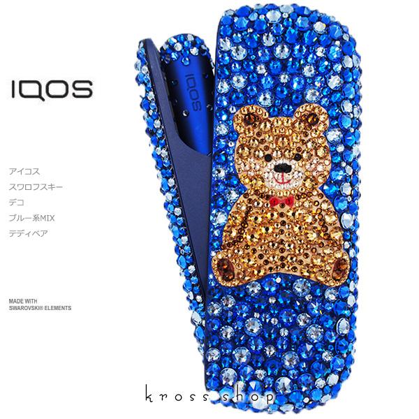 父の日プレゼント【新型IQOS本体キット込み】アイコス3 IQOS3 本体 キット アイコス IQOS ステラーブルー 電子タバコ キャップ ドアカバー デコ アイコスキャップ IQOSキャップ スワロフスキー キラキラ テディベア イニシャル入れ 名入れ 名前入り ネーム デコレーション