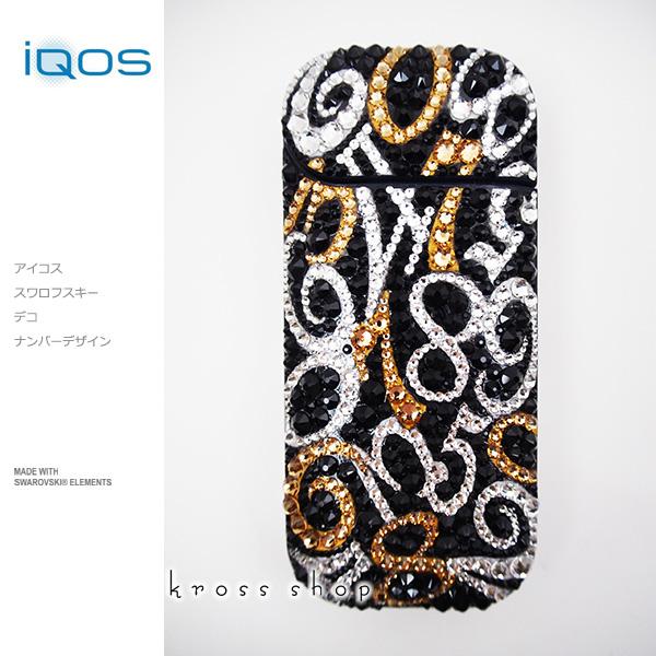 【IQOS本体キット込みアイコス iQOS 2.4 PLUS 本体 電子タバコ ネイビー カスタム デコ スワロフスキー キラキラ 数字 ナンバー ゴールド デコレーション ケースやカバーではなく本体にデコ