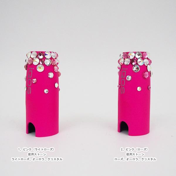 アイコス iQOS 2.4 PLUS キャップ iQOSキャップ アイコスキャップカスタム ホルダーキャップ ピンク ラズベリーピンク デコ スワロフスキー ローズ ラインストーン キラキラ 送料無料 代引き可能
