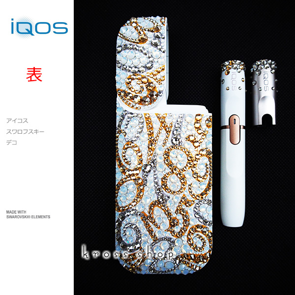 【スペシャルセット】アイコス iQOS 2.4 PLUS 本体 電子タバコ ホワイト カスタム デコ スワロフスキー キラキラ 数字 ナンバー ゴールド アイコス キャップ メタルグレー iQOSキャップ アイコスキャップ 本体購入も可能 デコレーション ケースやカバーではなく本体にデコ