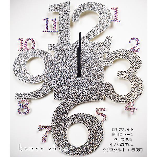 デザイナーズ 掛け時計 おしゃれ 壁掛け時計 北欧 ウォールクロック プレゼント ギフト モダン インテリア スワロフスキー デコ