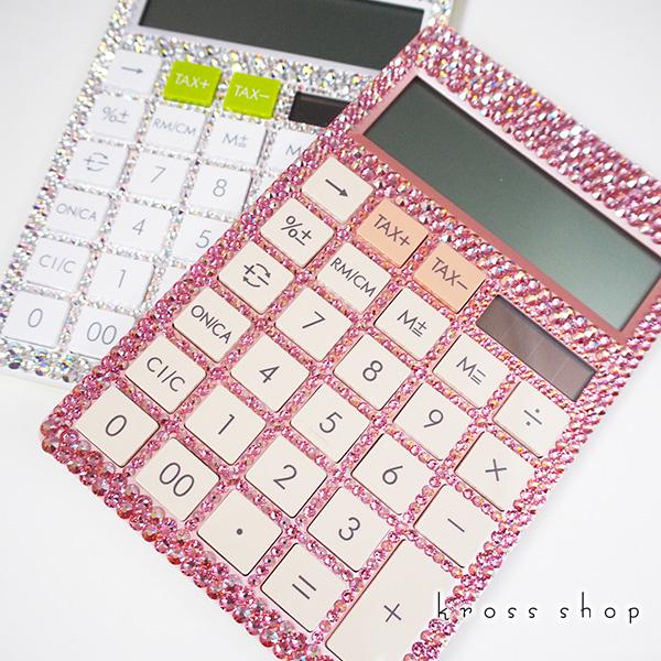 電卓 計算機 デコ スワロフスキー デコ キラキラ キャノン オフィス用品 オフィス用品 かわいい ネイル ネイル 美容室 エステサロン などにおすすめ 電卓デコ, シンマチ:4327f098 --- officewill.xsrv.jp
