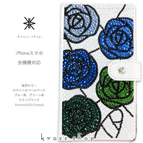 スマホケース 手帳型 全機種対応【片面】iPhone XS Max iPhone XR iPhoneX iPhone8 iPhone7 PLUS 6s GALAXY S9+ Note8 XPERIA XZ3 カバー スワロフスキー デコ かわいい デコ ケース カバー キラキラ -バラ柄(5)-薔薇