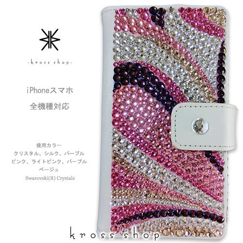 スマホケース 手帳型 全機種対応【片面】iPhone XS Max iPhone XR iPhoneX iPhone8 iPhone7 PLUS 6s GALAXY S9+ Note8 XPERIA XZ3 カバー スワロフスキー デコ かわいい デコ ケース カバー キラキラ -プッチ柄(1)-