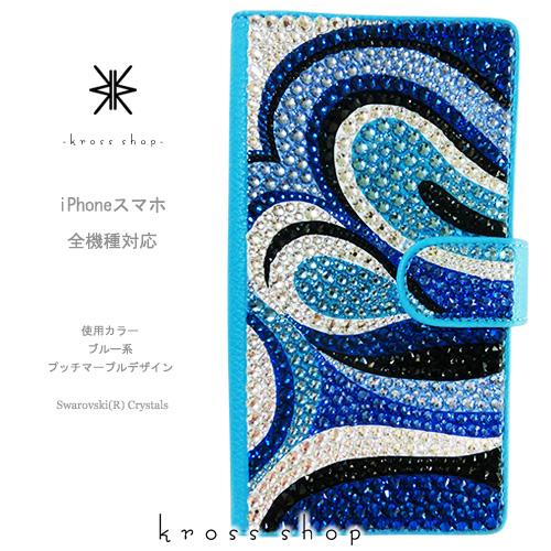 スマホケース 手帳型 全機種対応【片面】iPhone XS Max iPhone XR iPhoneX iPhone8 iPhone7 PLUS 6s GALAXY S9+ Note8 XPERIA XZ3 カバー スワロフスキー デコ かわいい デコ ケース カバー キラキラ -プッチ柄(ブルー系)-