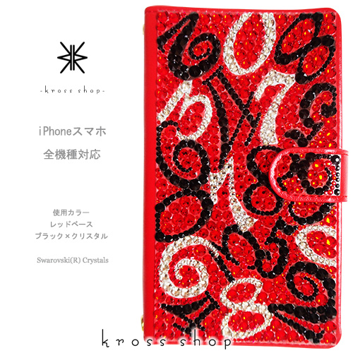 【片面】Nexus5x Nexus6P DIGNO T 302KC STREAM S 302HW EM01L EM01F スワロフスキー 手帳型 デコ キラキラ デコケース デコカバー デコ電 数字 -マルチナンバー(レッドベース)-